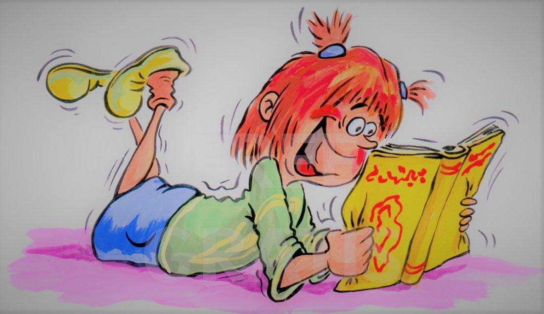 Lesen ist Kino im Kopf